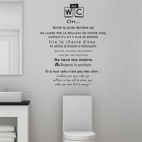 stickers pour carrelage mural cuisine sticker citation toilettes règles des wc stickers