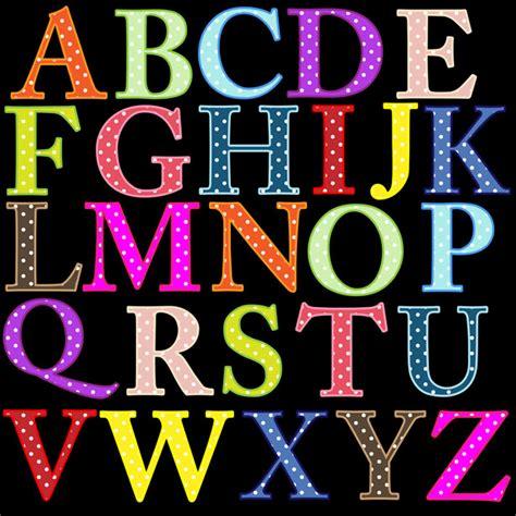 alphabet songs worksheets