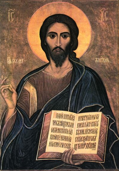 Photo of Jesus Christ Word of God