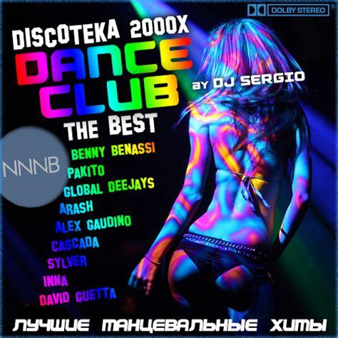 Va  Дискотека 2000х Dance Club  The Best! Лучшие