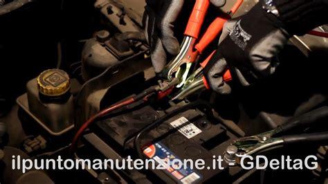 si e auto b cambio batteria auto senza togliere corrente