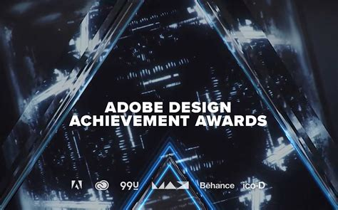 adobe design achievement awards adaa the international design competition for students