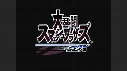 Smash Melee Bros Wikia Japanese Logos Ssbm