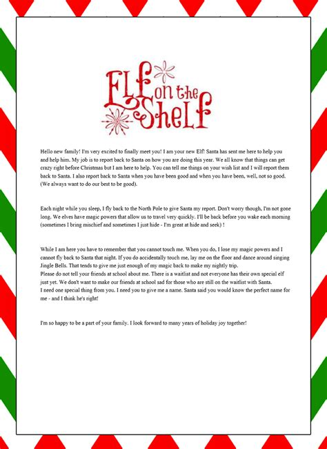 printable elf  letter christmas printables