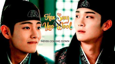{HWARANG} | Han Sung X Yeo Wool | never coming down - YouTube