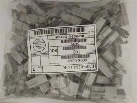 connector stock id 10617395 buy china stock connector urgent ec21