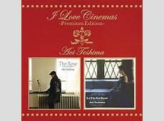 CDJapan I Love Cinemas Premium Edition [Bluspec CD2