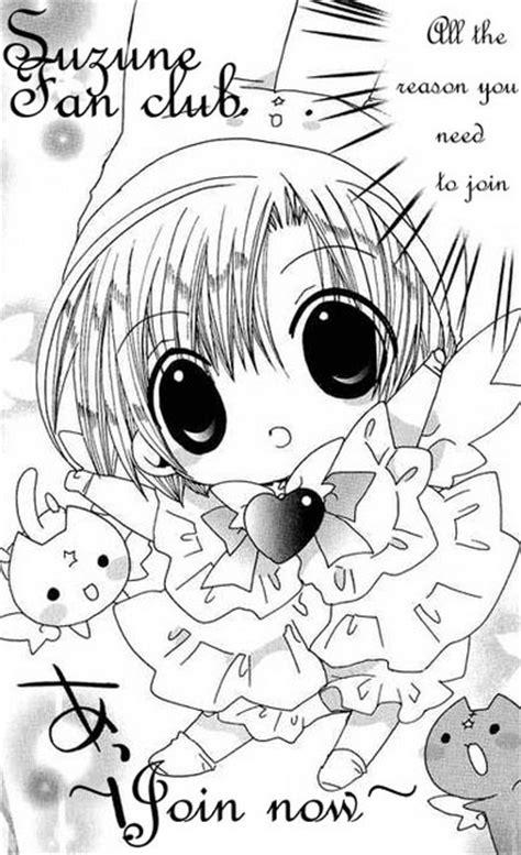 Crunchyroll Adorable And Info Crunchyroll Suzune Fan Club Info