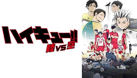 Just click on the episode number and watch tokyo revengers english sub online. Haikyuu!!: Riku vs. Kuu Episode 2 Sub Indo - Nekonime
