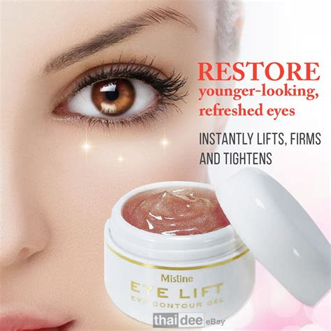 eye lift anti puffiness aging wrinkles brighten eye dark circle gel ebay