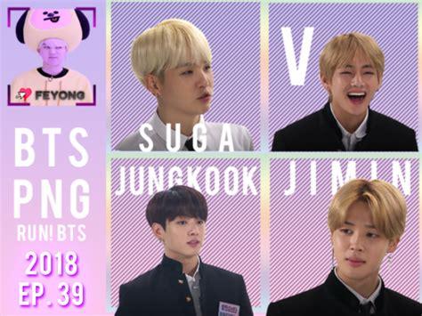 39 Suga Bts T Bts Bts Wallpaper And Kpop