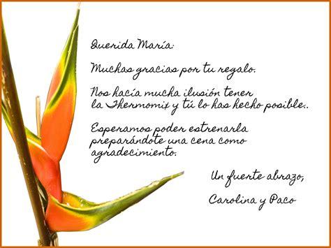tarjeta de agradecimientos quién dijo boda las tarjetas de agradecimiento