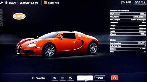 Bugatti Veyron Customization Gameplay
