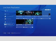 PS4 Firmware 30 New Features Detailed Along With