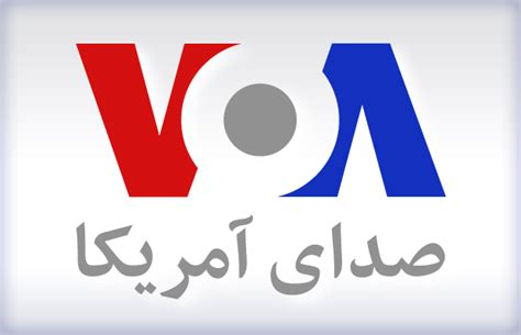 Voa Live by Petition Objection To Voa