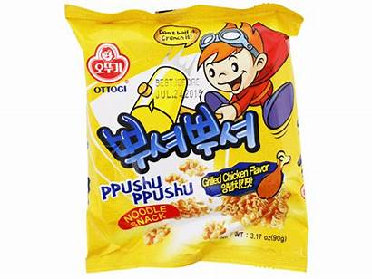 Ottogi Korean Snacks Chicken Chips Korea Grilled