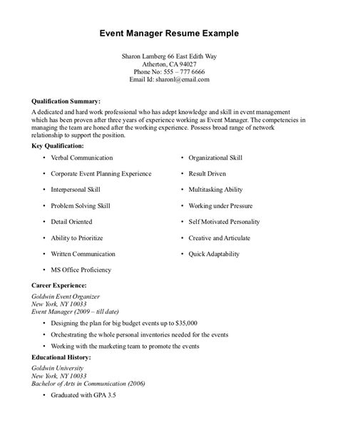 Resume For Management Position With No Experience