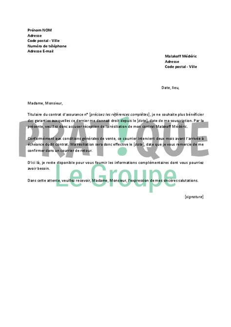 malakoff mederic adresse siege lettre de résiliation malakoff médéric pratique fr