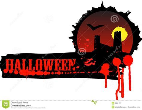 Free halloween banner svg cut file, printable vector clip art download. Halloween banner stock vector. Illustration of circle ...