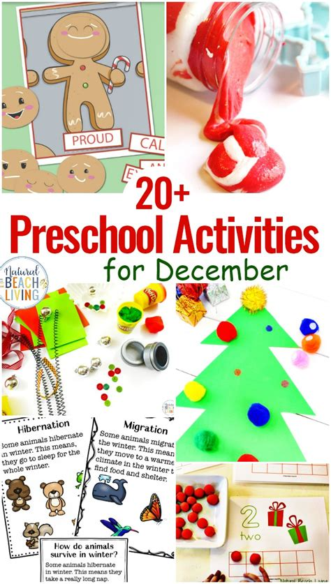 20 december preschool themes with lesson plans and 719 | preschool themes for December