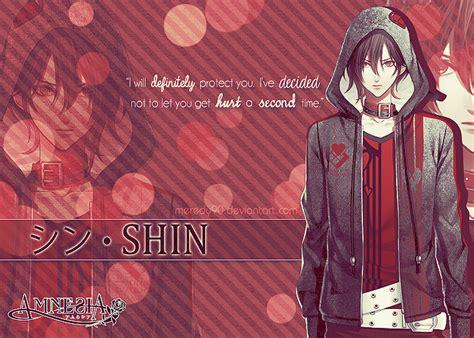 anime amnesia quotes quotes from amnesia quotesgram