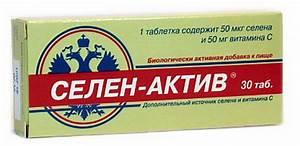 Препарат для похудения спирулина