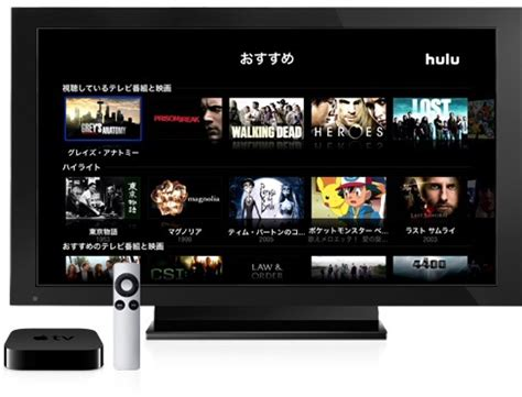 hulu sells its japan operations to a local broadcaster licenses brand name and tech team yellow