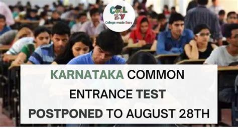Karnataka Common Entrance Test Postponed to August 28th