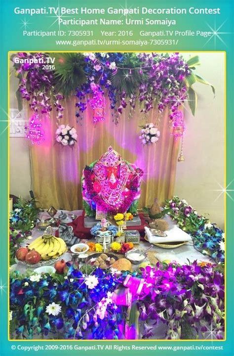 Garden Decoration For Ganpati by 10 Best Ganpati Decoration Images On Floral