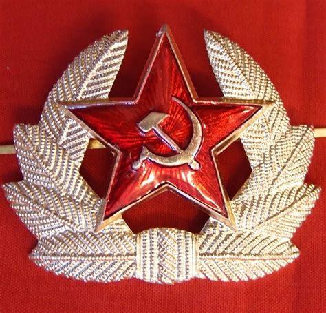 vintage  russian soviet union military forces hat