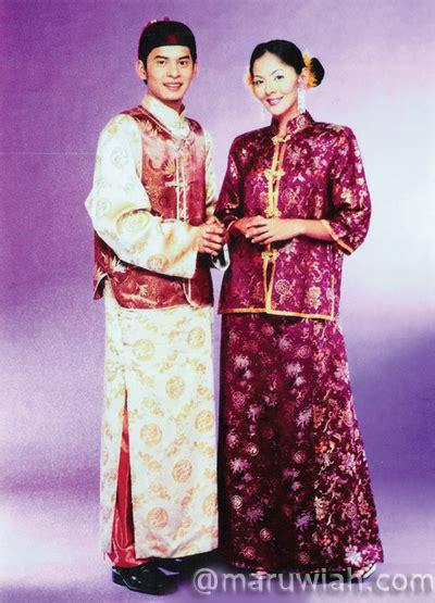 skirt labuh about pakaian tradisional di malaysia
