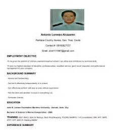 resume marine engineer cadet my resume