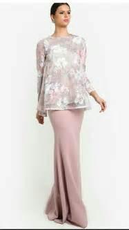 Baju kurung tanggung yang dikenakan kaum wanita jambi adalah salah satu bentuk pengaruh budaya melayu. Inspirasi 15 Gambar Baju Ff