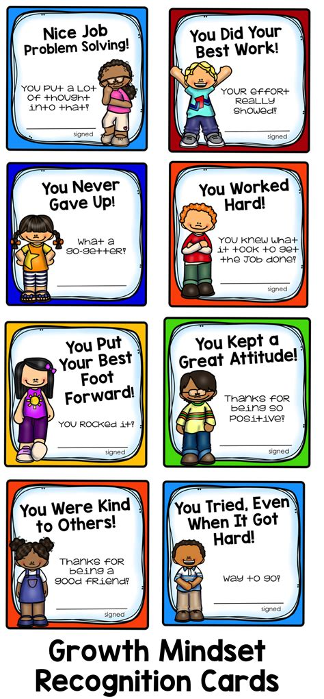 growth mindset student recognition cards growth mindset