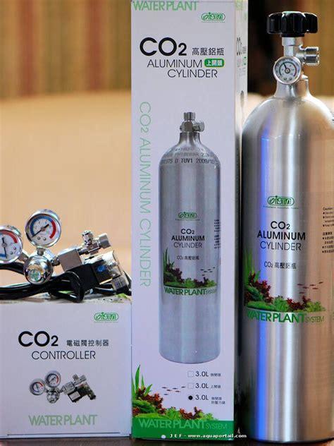 co2 gazeux en bouteille ou carbone liquide que choisir