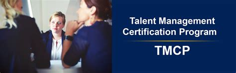 talent management certification program tmcp