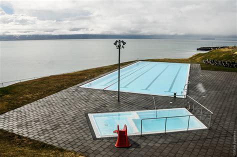 Reikjavika : Kā tur ir