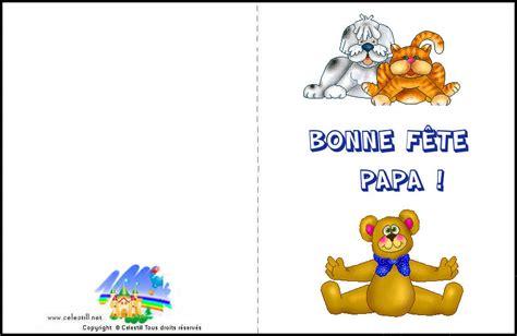 cadre photo bonne fete papa carte 224 imprimer bonne f 202 te papa