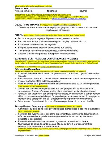 Cv Détaillé Gratuit by Exemple De Cv En Psychologie