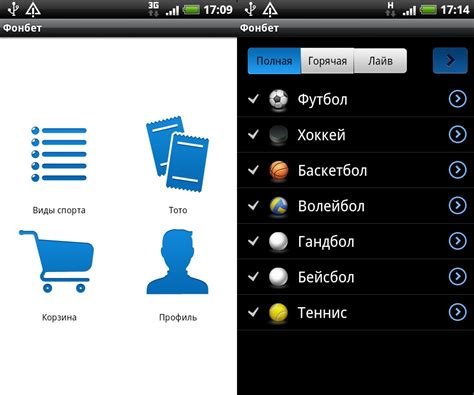скачать приложение фонбет с официального сайта фонбет