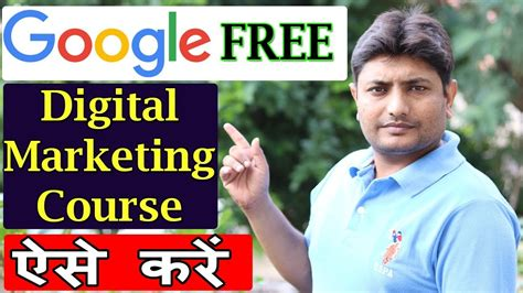 Digital Marketing Course Free by Digital Marketing Free Course From Free