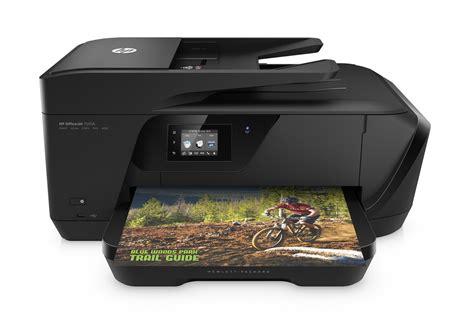 darty si鑒e achat imprimante