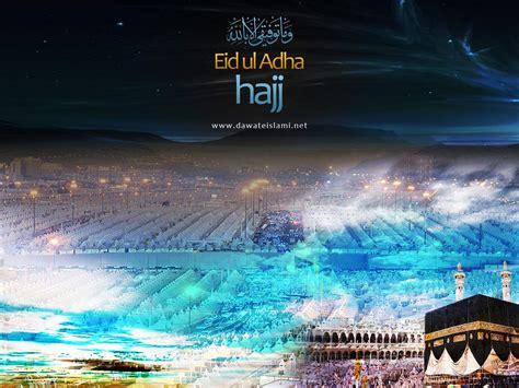 hajj eid al adha  hd wallpapers  greeting cards