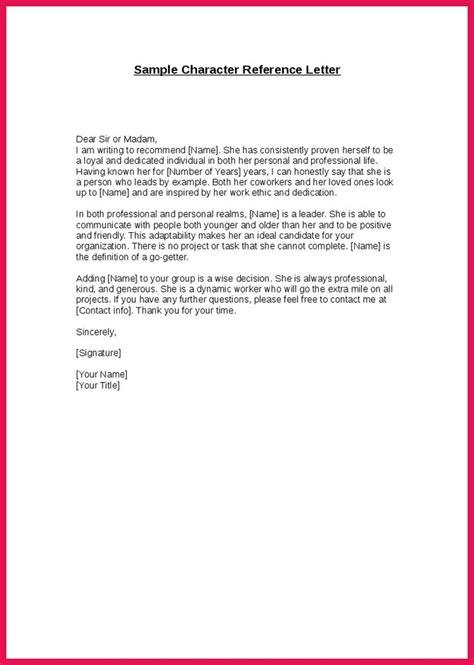 good moral character letter reference letter good moral