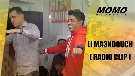 Li Ma3ndouch ( Radio Clip )