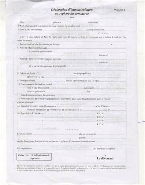 attestation de non imposition modèle n 4169 gotolink