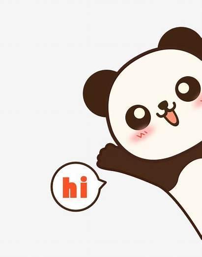 Panda Cartoon Sticker Hi Clipart Kawaii Lovely