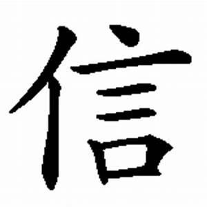 Japanisches Zeichen Für Glück : glauben glaube in chinesischer schrift chinesischen zeichen ~ Orissabook.com Haus und Dekorationen
