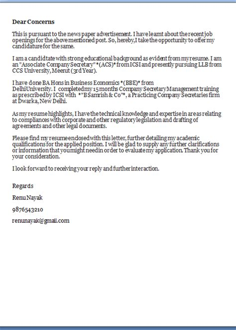 finance cover letter finance director cover letter exle