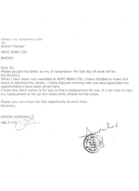 bank resignation letter targergolden dragonco